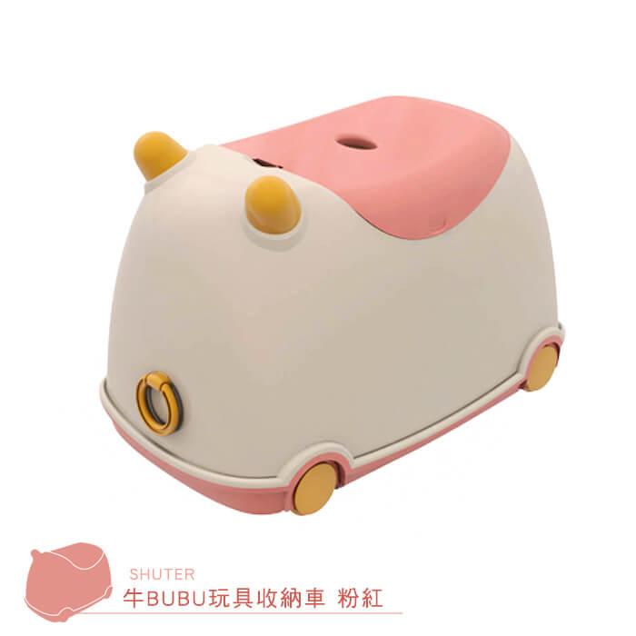 樹德SHUTER 牛BUBU玩具收納車-粉紅