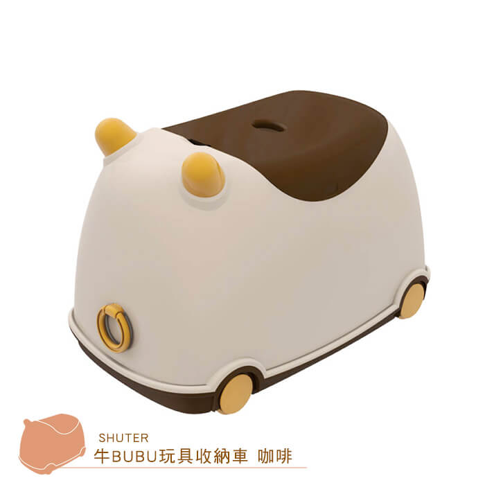 樹德SHUTER 牛BUBU玩具收納車-咖啡