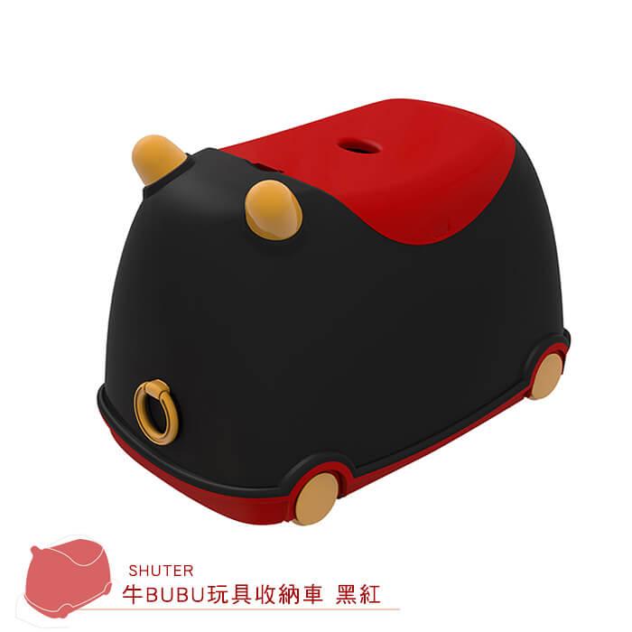 樹德SHUTER 牛BUBU玩具收納車-黑紅
