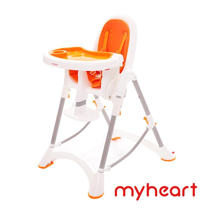 【myheart】折疊式兒童安全餐椅(甜甜橘)