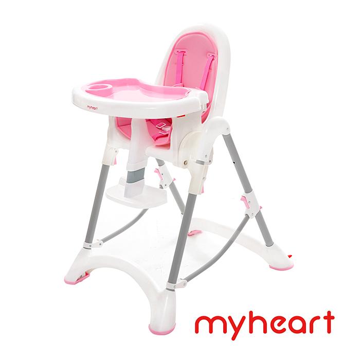 【myheart】折疊式兒童安全餐椅(蜜桃粉)