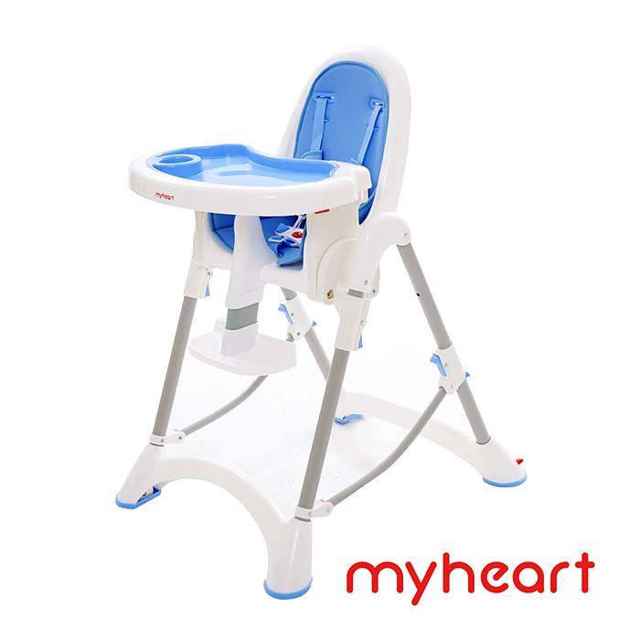【myheart】折疊式兒童安全餐椅(天空藍)