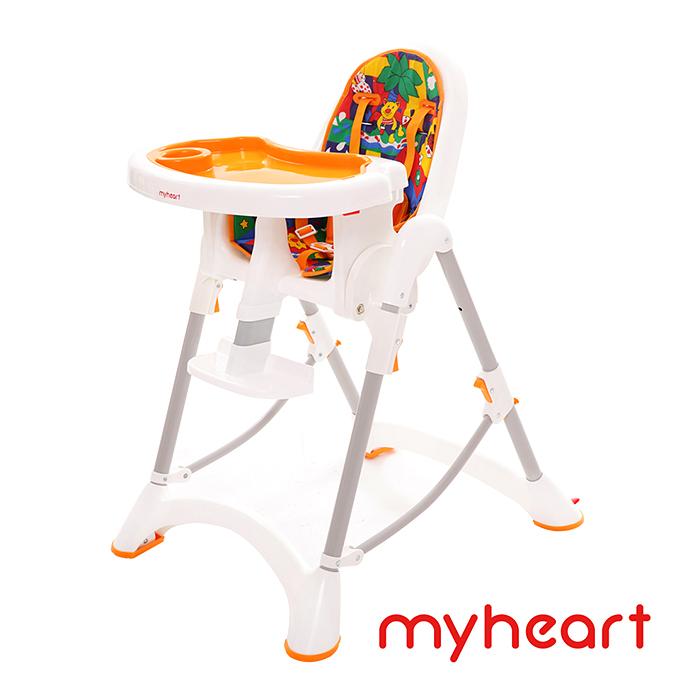 【myheart】折疊式兒童安全餐椅(卡通橘)