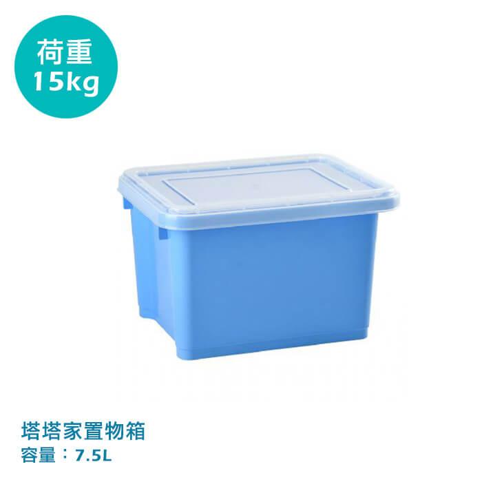 樹德SHUTER 塔塔家置物箱  HA-2328K 藍