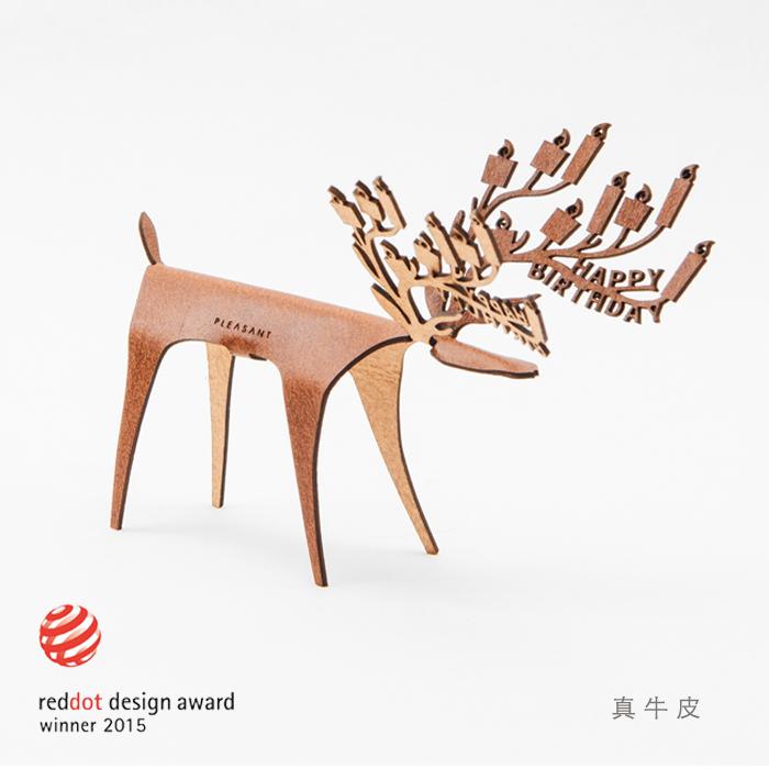 生日快鹿禮卡/Deer Card Birthday
