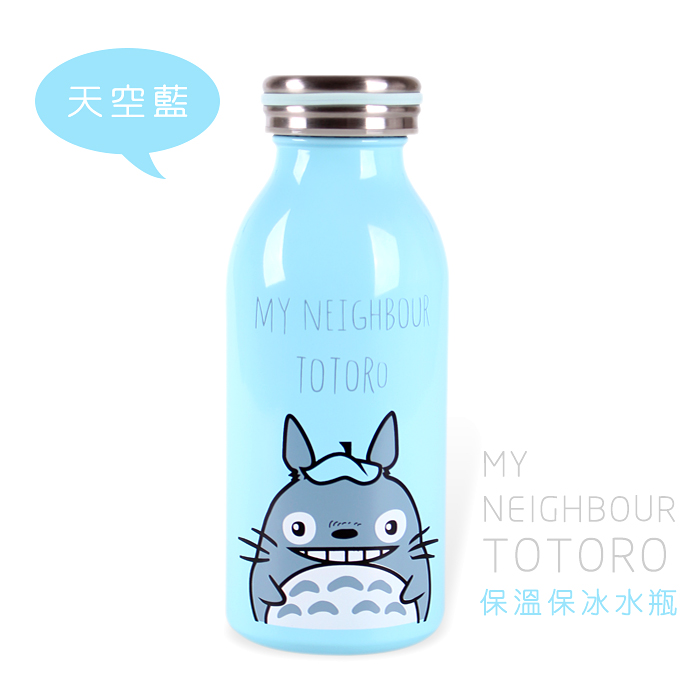 TOTORO 龍貓保溫保冰水瓶 350ml (天空藍)