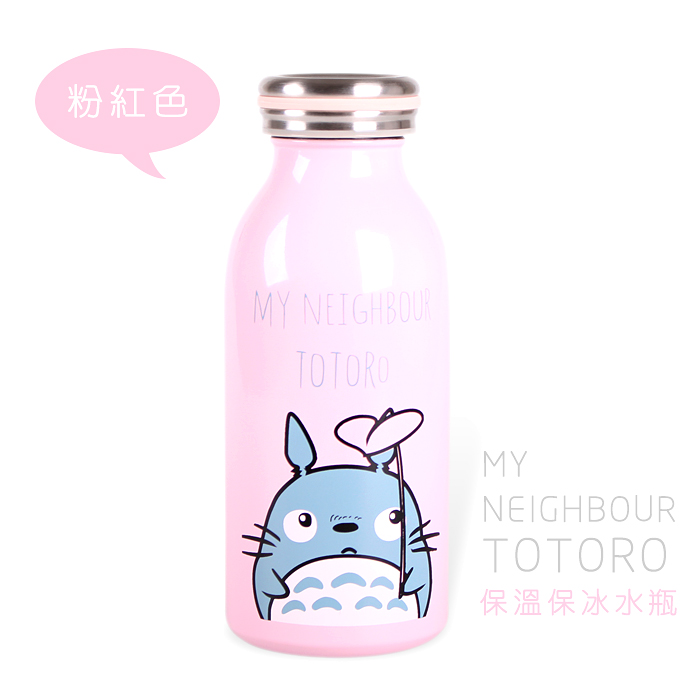 TOTORO 龍貓保溫保冰水瓶 350ml (粉紅色)