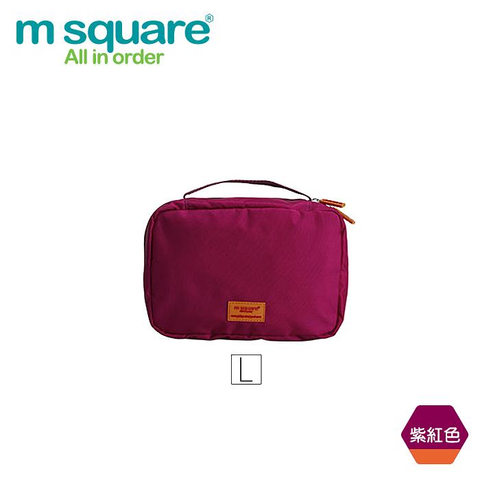 【m square】懸掛式沐浴包/化妝包 L 紫紅色