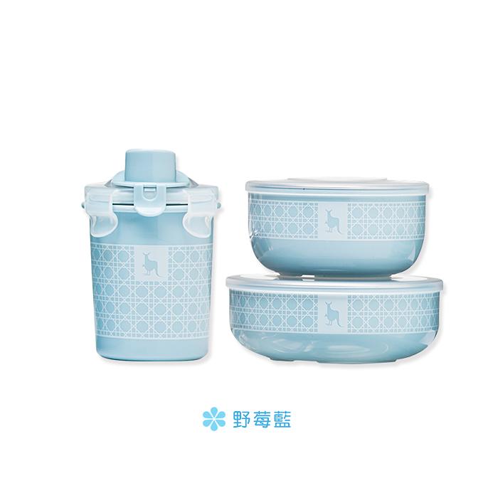 美國 Kangovou 小袋鼠100分簡配餐具組(野莓藍)