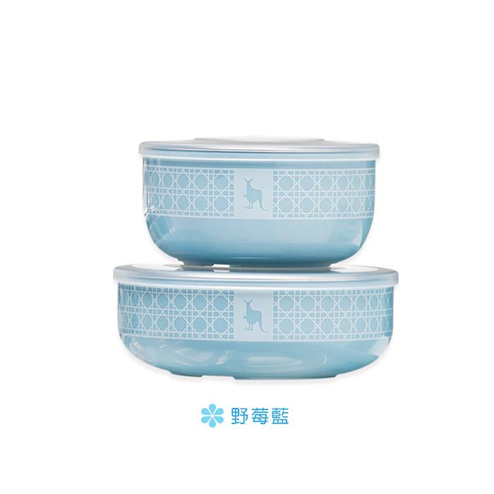 美國 Kangovou 小袋鼠不鏽鋼安全餐具小粥碗+點心碗(野莓藍)
