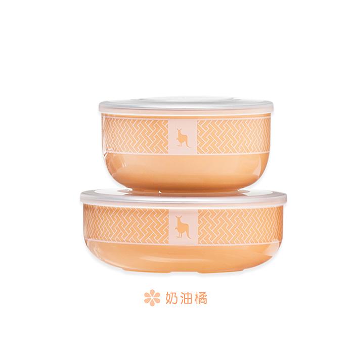美國 Kangovou 小袋鼠不鏽鋼安全餐具小粥碗+點心碗(奶油橘)