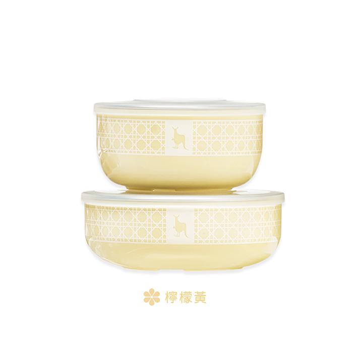 美國 Kangovou 小袋鼠不鏽鋼安全餐具小粥碗+點心碗(檸檬黃)