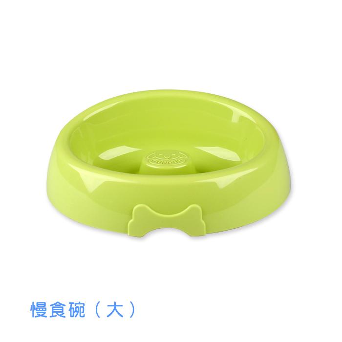 FUNPUP 寵物慢食碗 (大)綠