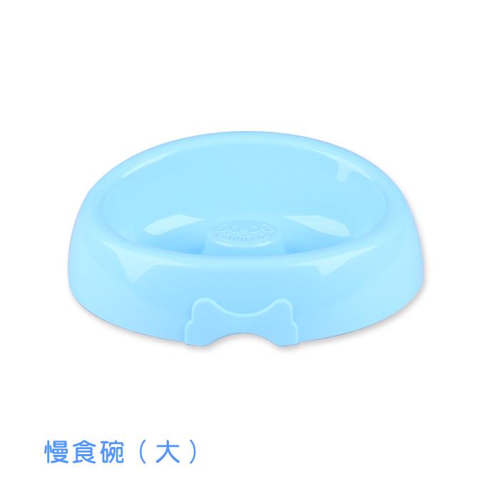 FUNPUP 寵物慢食碗 (大)藍