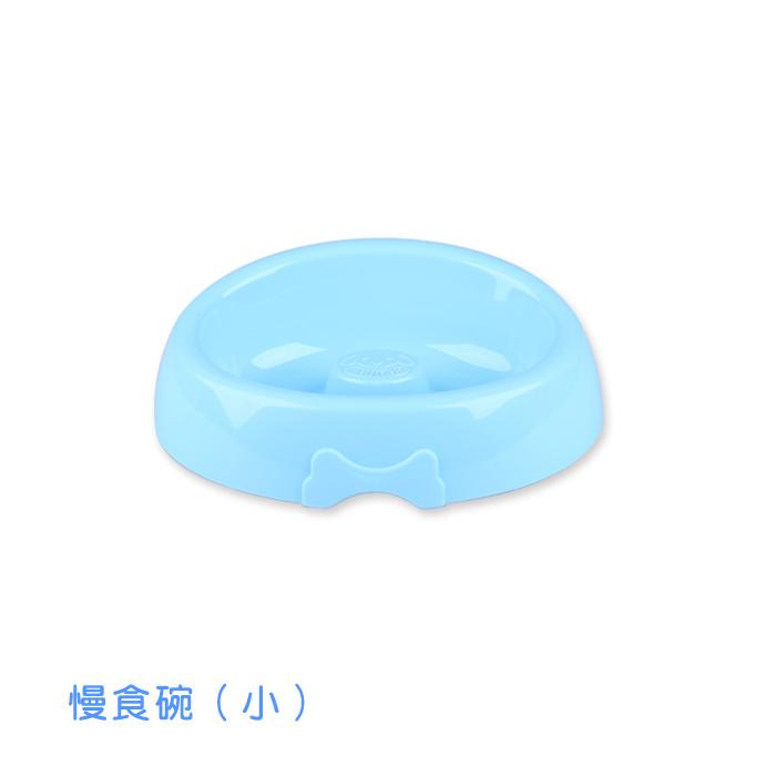 FUNPUP 寵物慢食碗 ( 小)藍