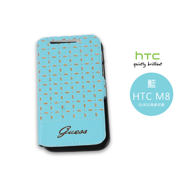 V-smart GUESS皮套 GIANINA 藍(HTC M8)