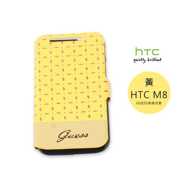 V-smart GUESS皮套 GIANINA 黃(HTC M8)