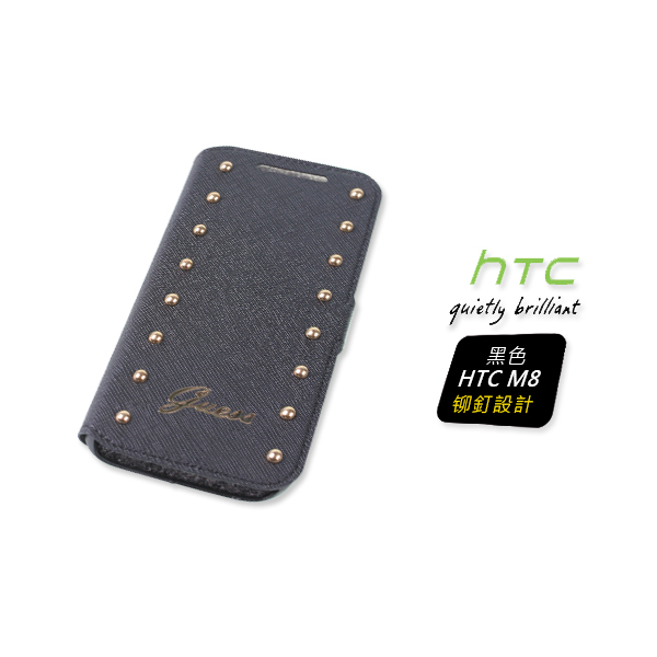 V-smart GUESS皮套 STUDDED 黑 (HTC M8)
