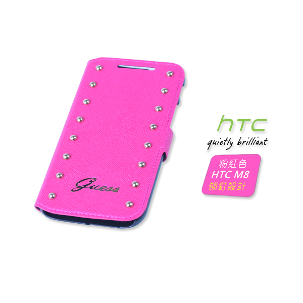 V-smart GUESS皮套 STUDDED 粉紅(HTC M8)