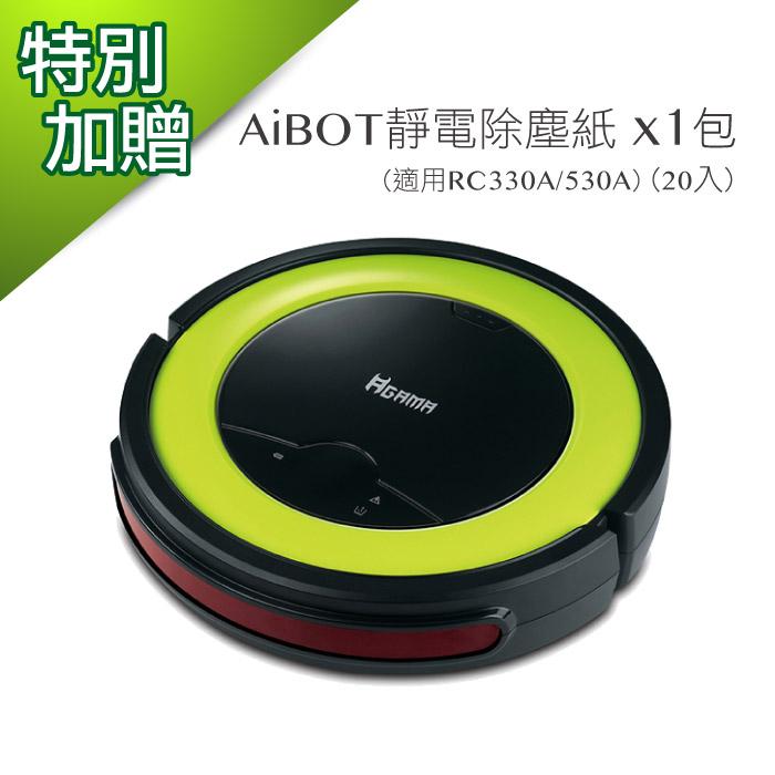 新世代高階智慧型掃地機器人 AGAMA AiBOT RC330A (綠)