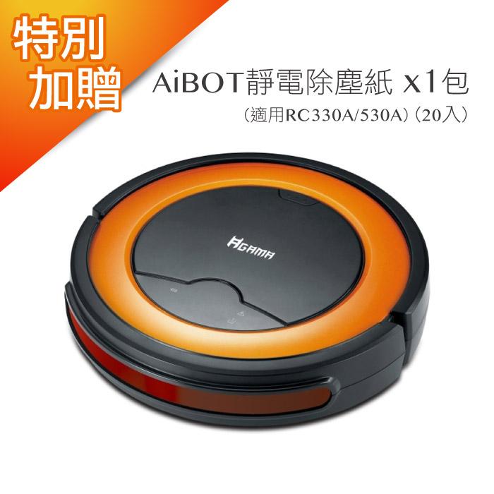 新世代高階智慧型掃地機器人 AGAMA AiBOT RC330A (橘)