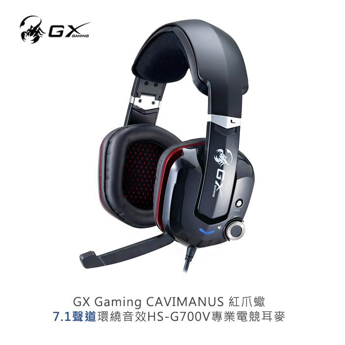 GX Gaming CAVIMANUS 紅爪蠍-7.1聲道環繞音效專業電競耳麥