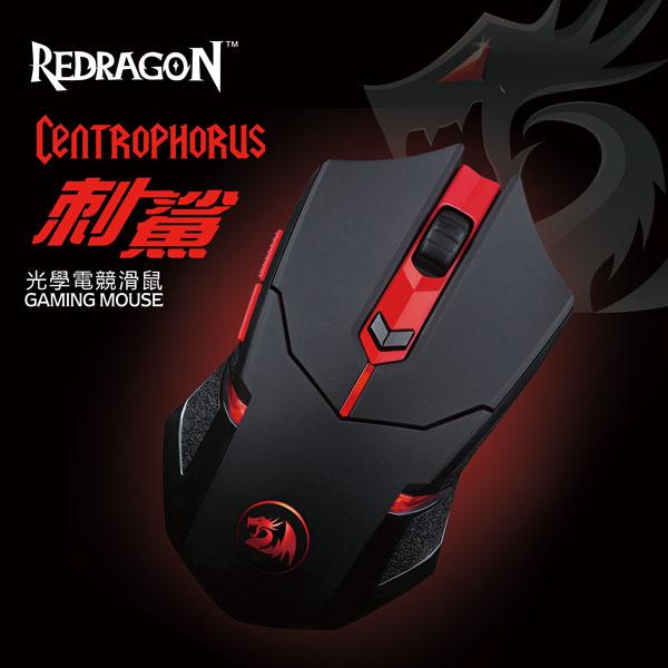 紅龍-刺鯊 光學電競滑鼠