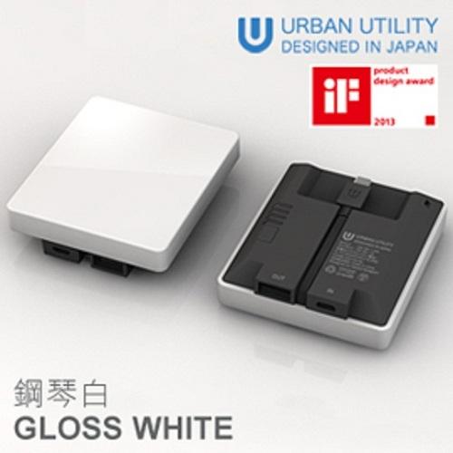 日系工藝美學 5000mAh Square 行動電源(白色)