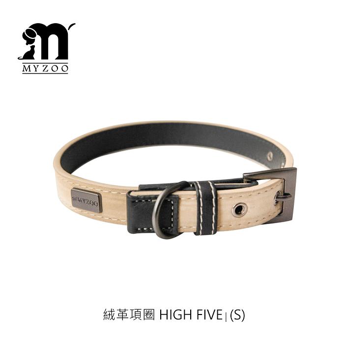 MYZOO動物緣|絨革項圈 HIGH FIVE (S)